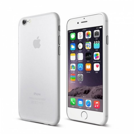 CAFELE Ultra Thin Soft Silicone PP Protective Case for Apple iPhone 7 White