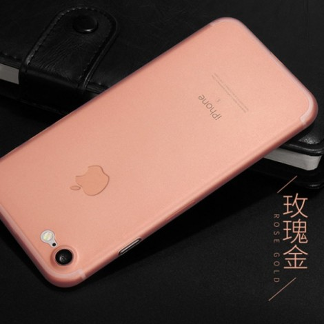 CAFELE Ultra Thin Soft Silicone PP Protective Case for Apple iPhone 7 Plus Rose Golden