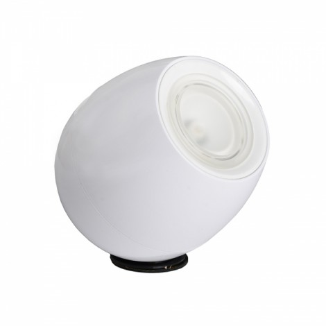 Mini Smart 256 Living Colors 3W 150lm 660nm 3-COB LED USB Mood Light Lamp White (1.5-3.7V)