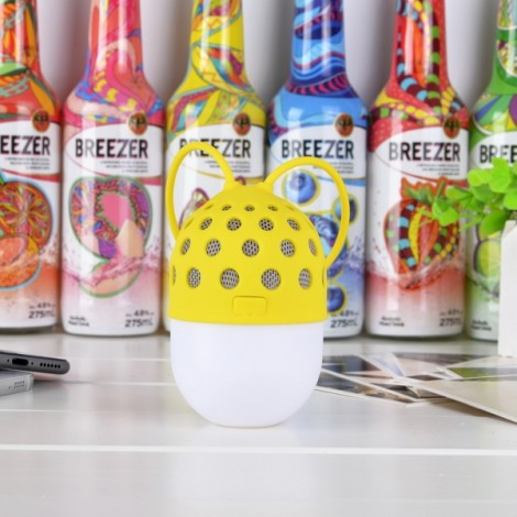 BT-106 Colorful Luminous LED Outdoor Portable Mini Creative Lantern Speaker Yellow