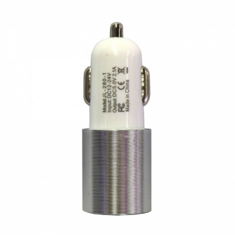 Dual USB 2.1A 12-24V Screw Groove Section Style Car Charger Silver