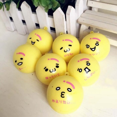 Yellow Bun Squishy Toy 4cm Slow Rising Kawaii Emoji Decor Phone Charm Keychain Straps