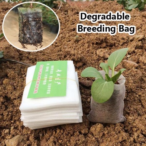 100pcs Non-woven Fabric Degradable Plant Grow Root Control Seedling Bags 28 x 28cm