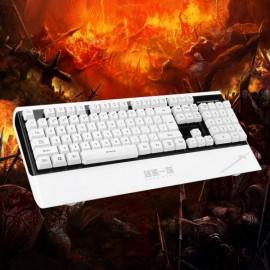 S-K2 Suspension Imitation 104-Key USB Wired Mechanical Feel Gaming Keyboard White & Black