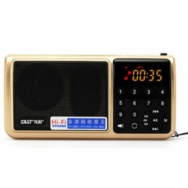 SAST N520 Digital World Full Band AM FM SW Radio Mini TF USB MP3 Speaker Portable LED Flashlight Golden