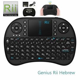 Rii i8 Hebrew Classic Mini Wireless Keyboard Touchpad Black