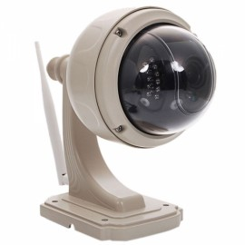 NEOCoolcam NIP-031L2JZ3 CMOS Outdoor 720P 3X Optional Zoom Wireless IP Camera Beige
