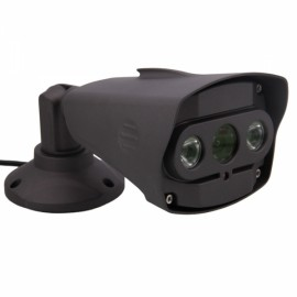 HD 960P 2-IR LED Array Big Mouth Type Network IP Camera Korea Gray