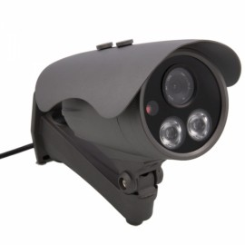 HD 720P 2-IR LED Array Outdoor Waterproof Network IP Camera Korea Gray