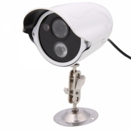 HD 720P 1-IR LED Outdoor Array Big Mouth Type Network IP Camera White