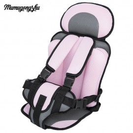 Mumugongzhu Kids Safety Thickening Cotton Adjustable Children Car Seat