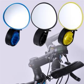 Universal Adjustable 360 Degrees Rotation Cycling Bike Handlebar Rear View Mirror Bicycle Safe Rearview Mirror Yellow