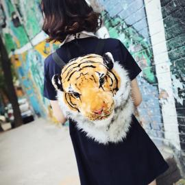 Cool Fashion 3D Tiger Head Yellow Backpack Rucksack Students School Bag Size S