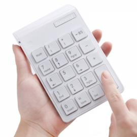 Sunreed SK886 Ultra Slim Wireless Digital Keyboard Financial Accounting Numeric Keypad White