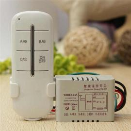 Wireless 1 Channel 220V Lamp Remote Control Switch Transmitter White