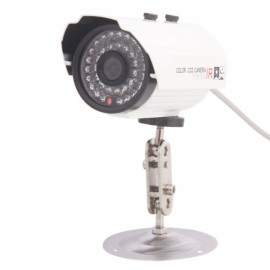 """1/3"""" CCD 420TVL 36-IR LED Night Vision Black Mouth Covered Security Camera White"""