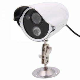 HD 1.3M Pixels 1-IR LED Outdoor Array Big Mouth Type IP Camera White